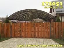 Навес для дачи с арочной крышей