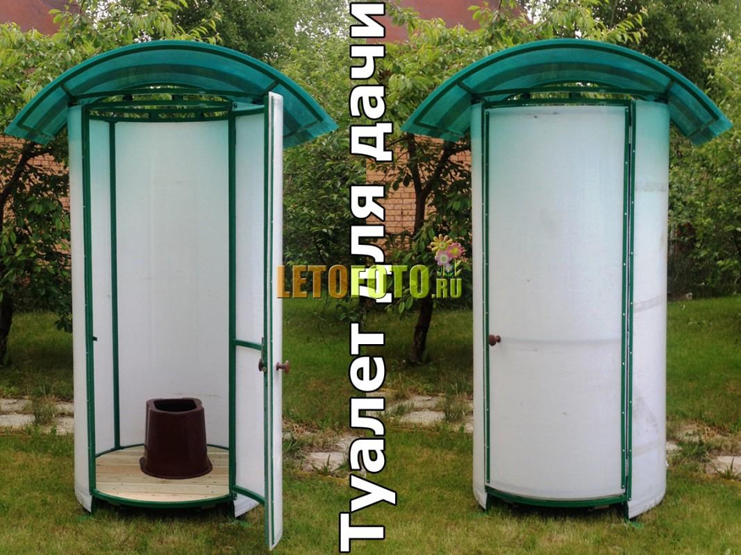 туалет металл фото