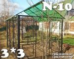 Беседка летняя металлическая №1-10