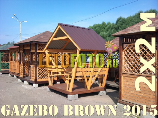 Беседка Пикник Gazebo Piknik brown 2015