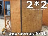 Задняя стенка деревянного туалета для дачи с душем глухая. На любой стенке можно установить дополнительные окошки.
